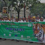 'প্রাণ প্রকৃতি ও মানুষ রক্ষার' প্রকল্প বন্ধের দাবিতে ঢাকায় জাতীয় কনভেনশন আগামীকাল