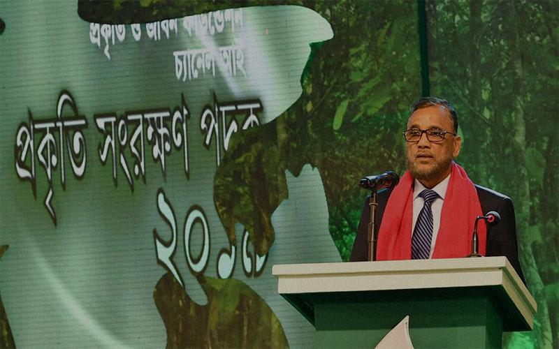 সরকার প্রকৃতি ও পরিবেশ সংরক্ষণে নানাবিধ উদ্যোগ গ্রহণ করেছে : মো. শাহাব উদ্দিন