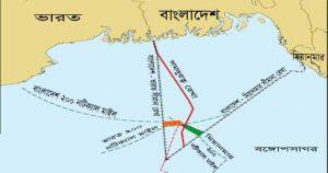 বাংলাদেশ ও ভারত – মায়ানমারের দাবী এবং আন্তর্জাতিক আদালতের রায়ের সীমানা রেখা