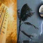 মার্চেই তাপমাত্রা ৩৮ ডিগ্রি, রয়েছে তীব্র কালবৈশাখী ও বজ্রঝড়ের সম্ভাবনা