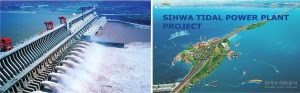Sihwa Tidal Power Station, Seoul, South Korea – 254MW ( Image: courtesy: SlideShare)