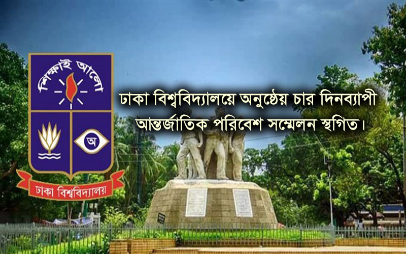 https://www.greenpage.com.bd/environmental-issues-in-bangladesh/