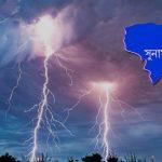 সুনামগঞ্জে বজ্রপাতে ৪ কৃষকসহ ৪ গবাদিপশুর প্রাণহানি