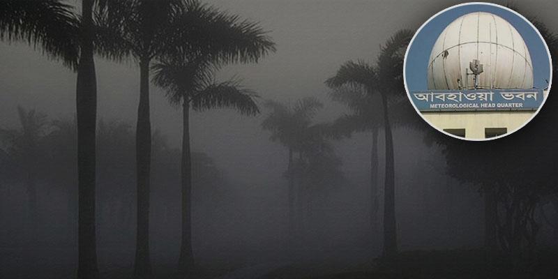 আগামী ৭২ ঘন্টায় রাতের তাপমাত্রা হ্রাস পেতে পারে: আবহাওয়া অধিদপ্তর