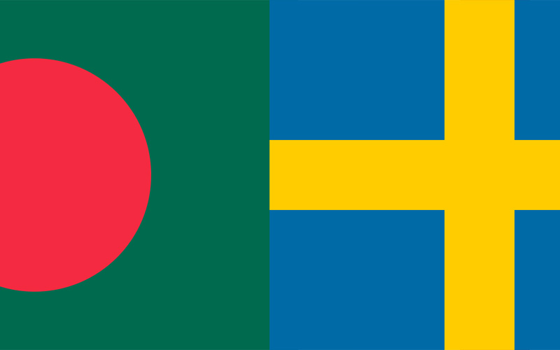 বাংলাদেশ ও সুইডেন একসাথে কাজ করবে