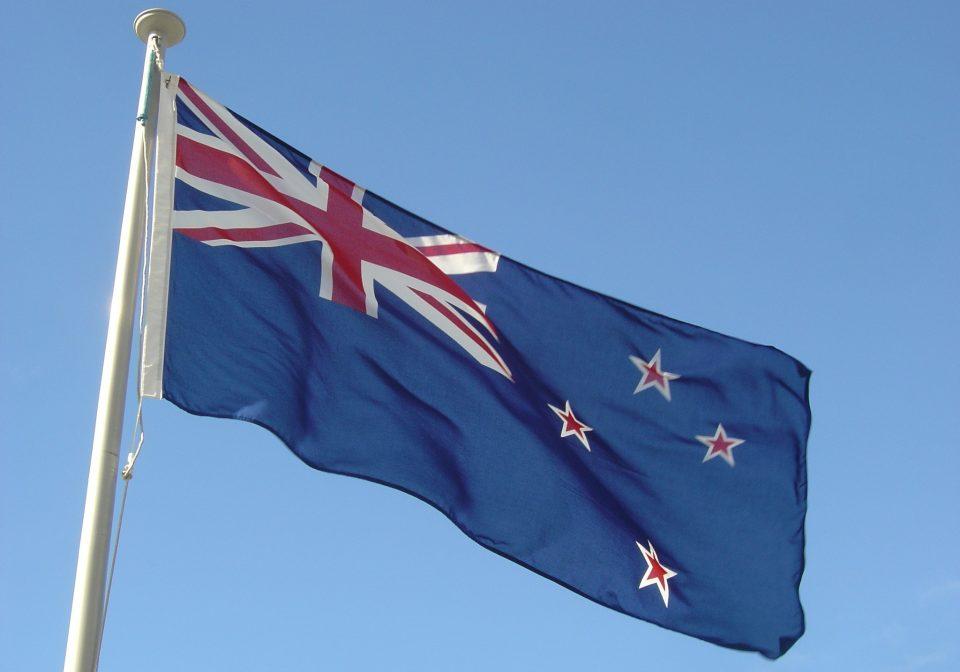 বিশ্বের প্রথম দেশ হিসেবে জলবায়ু পরিবর্তন আইন করতে যাচ্ছে নিউজিল্যান্ড